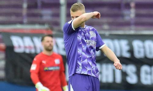 Немецкий клуб казахстанца потерпел унизительное домашнее поражение от прямого конкурента