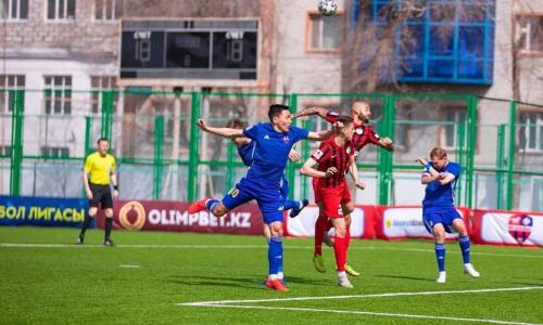 «Кызыл-Жар СК» впервые в истории одержал победу в Уральске