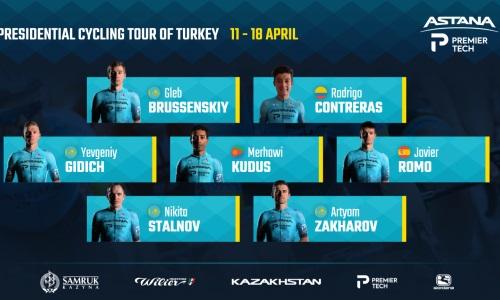 Гонщик «Астаны» ворвался в десятку лучших общего зачета после второго этапа «Тура Турции»