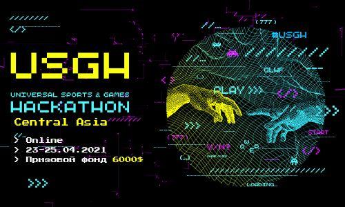 Parimatch Tech приглашает на хакатон с призовым фондом 6000$