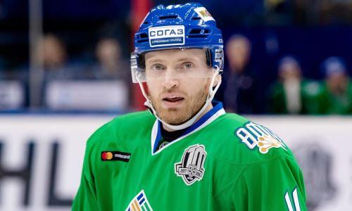 Соперник «Барыса» по конференции КХЛ продлил контракт со своим капитаном на два сезона
