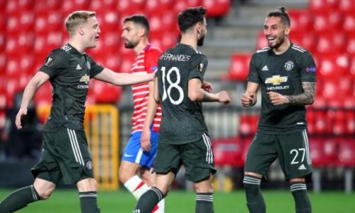 Прямая трансляция матча «Манчестер Юнайтед» — «Гранада» в 1/4 финала Лиги Европы