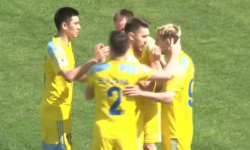 Видео гола Аймбетова матча Премьер-Лиги «Ордабасы» — «Астана»