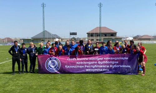 Стал известен обладатель Кубка Казахстана-2021 среди женских команд