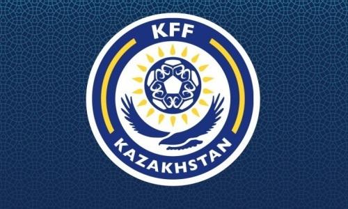 КФФ подписала Меморандум о взаимопонимании с Федерациями тюркоязычных стран. Подробности