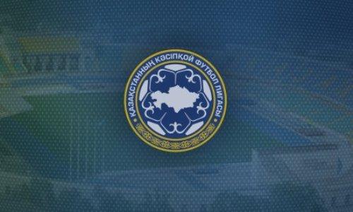 Стало известно время начала матчей шестого тура Премьер-Лиги