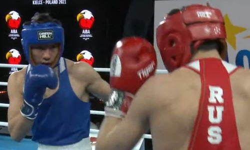 Второй казахстанский боксер проиграл на старте МЧМ-2021
