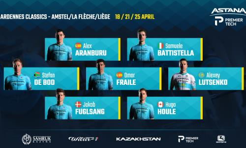 «Астана» обнародовала состав команды на три классические гонки