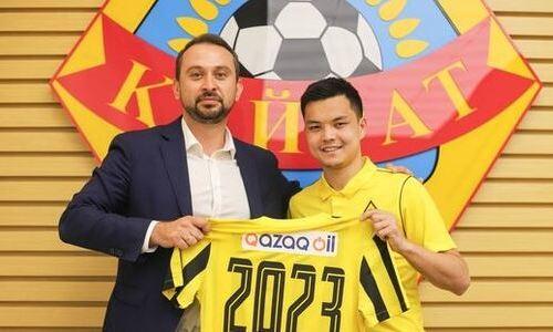 «Кайрат» объявил о продлении контракта с Алыкуловым. Подробности