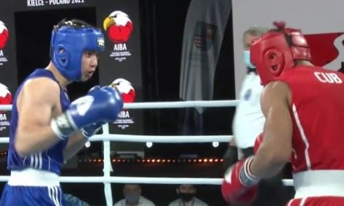 Казахстанский боксер проиграл кубинцу на старте молодежного чемпионата мира-2021