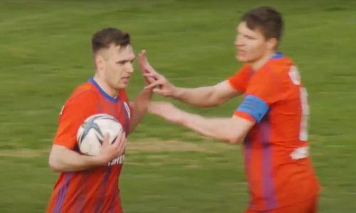 Казахстанский футболист забил гол в матче с БАТЭ. Видео