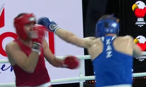 Казахстанский боксер финишировал соперника в первом раунде боя МЧМ-2021