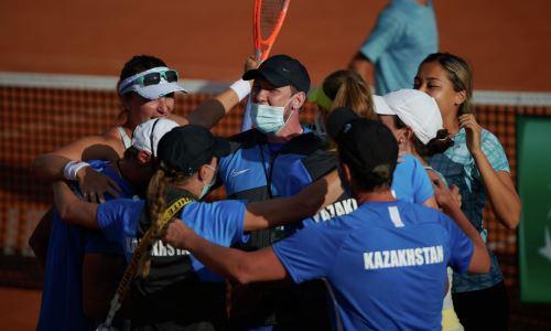 Победа сборной Казахстана над Аргентиной на Кубке Билли Джин Кинг стала исторической