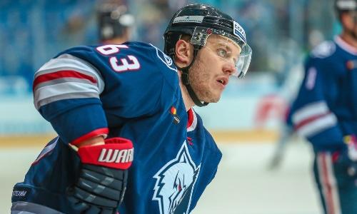 Соперник «Барыса» по конференции КХЛ расторг контракт со своим лучшим защитником-бомбардиром
