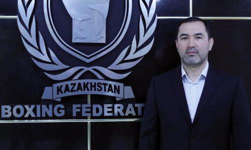 Назначен новый директор Казахстанской федерации бокса