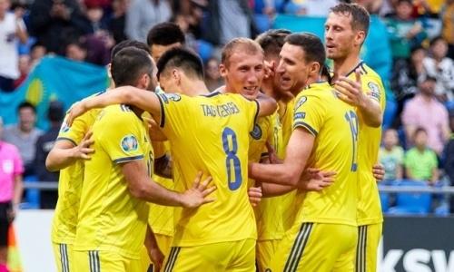 Сборная Казахстана резко увеличила свои шансы на участие в ЧМ-2022. Подробности