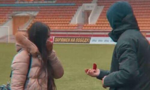 Футболист клуба КПЛ сделал предложение руки и сердца на стадионе сразу после матча чемпионата. Видео