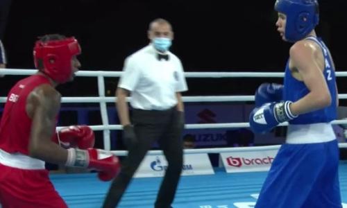 Видео боя, или Как казахстанец перебоксировал бразильца в четвертьфинале МЧМ-2021