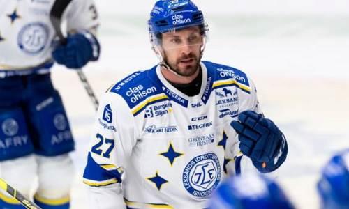 Лучший бомбардир и MVP чемпионата Швеции усилит соперника «Барыса» по конференции КХЛ