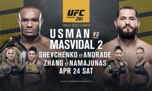 Обнародован полный кард турнира UFC 261 с главным боем Усман — Масвидаль