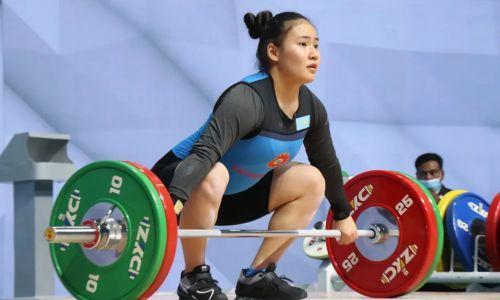 Казахстанская тяжелоатлетка стала пятой в очередной день чемпионата Азии