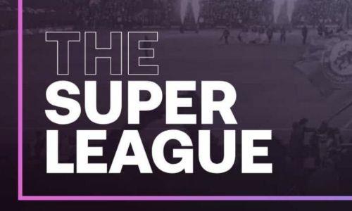 Европейская Суперлига отменена. В Казахстане снова могут ждать звезд футбола