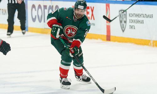 Наставник «Ак Барса» ответил на вопрос о не продлении контрактов с хоккеистами клуба, в том числе с Доусом