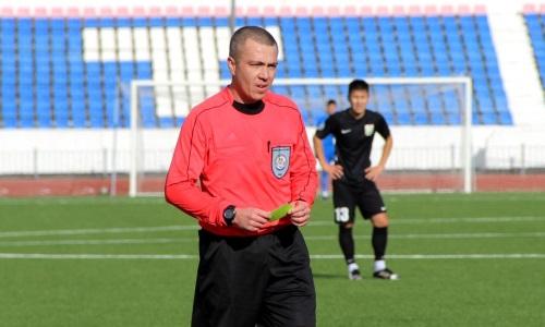 Назначены судьи и инспекторы на матчи первого предварительного этапа Кубка Казахстана