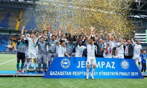 Стартует 29-й розыгрыш Кубка Казахстана
