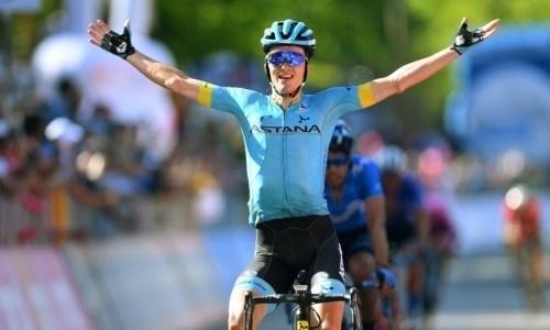 Гонщик «Астаны» поднялся в тройку лидеров генеральной квалификации после четвертого этапа «Тура Альп»