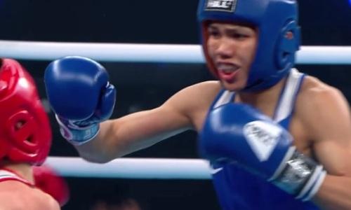 Как 17-летний боксер принес Казахстану первое «золото» на МЧМ-2021. Видео