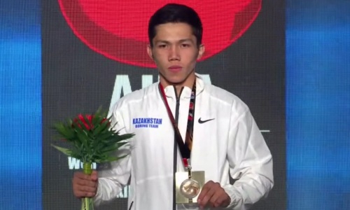 Сколько медалей завоевали казахстанские боксеры на молодежном чемпионате мира в Польше