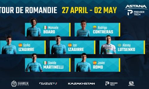 «Астана» объявила состав на «Тур Романдии»