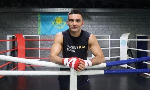 Казахстанский боксер дисквалифицирован после первого поражения в карьере