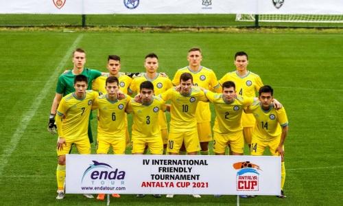 Матч молодёжной сборной Казахстана в отборе на ЕВРО-2023 перенесён из-за коронавируса