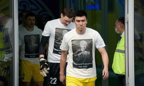 «Посвящаем эту победу памяти Людмилы Куфониной». Капитан «Астаны» рассказал о тяжелом матче с «Акжайыком»