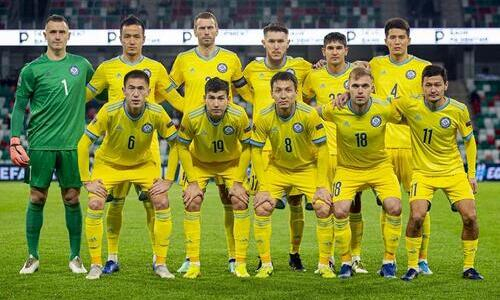 Официально объявлено о двух товарищеских матчах сборной Казахстана