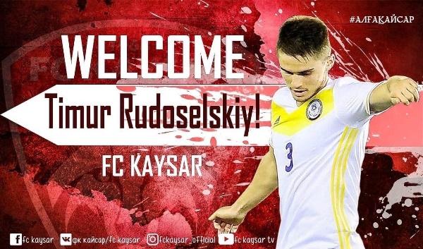 Клуб КПЛ объявил о подписании футболиста сборной Казахстана из Европы