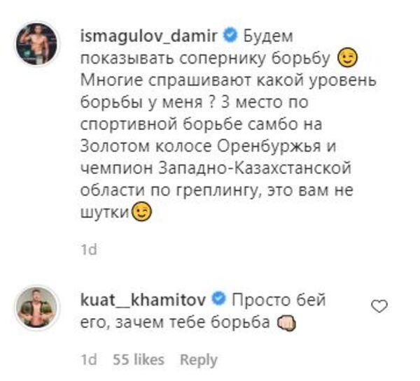 «Зачем тебе борьба?». Куат Хамитов «оспорил» тактику известного казахского файтера перед его возвращением в UFC
