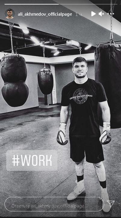 Али Ахмедов продолжает подготовку к возвращению на ринг после поражения нокаутом