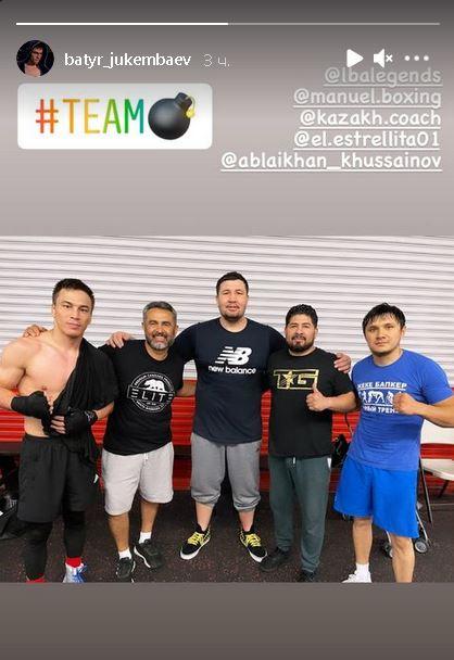 Батыр Джукембаев показал фото своей команды в США