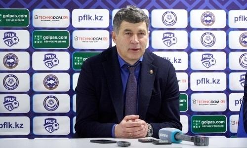 Двукратный чемпион Казахстана примет европейский клуб