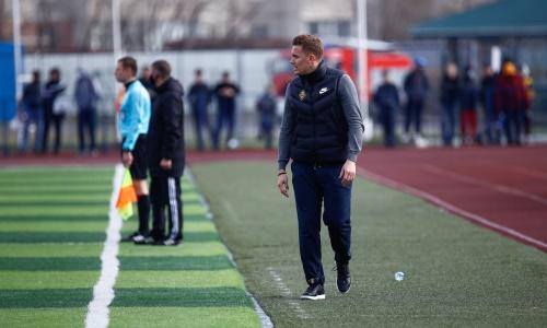 «Самое сложное в футболе». Наставник «Кайрата» объяснил упущенную победу в матче с «Кызыл-Жаром СК»