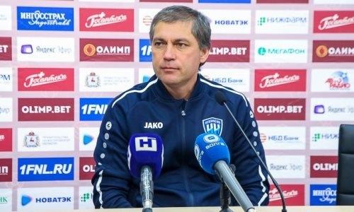 Российский клуб уволил бывшего наставника «Тобола»