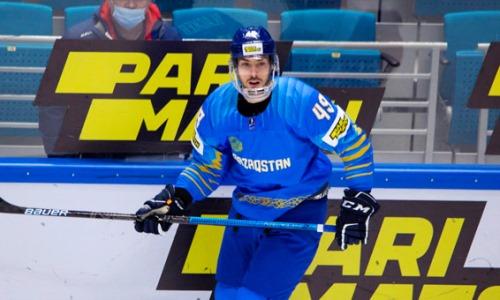 Клуб КХЛ представил хоккеиста сборной Казахстана после его ухода из «Барыса»