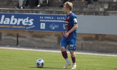 Испанский клуб игрока молодежной сборной Казахстана в меньшинстве отобрал очки у лидера
