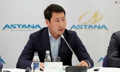 Осужден бывший директор спортивного клуба «Астана»