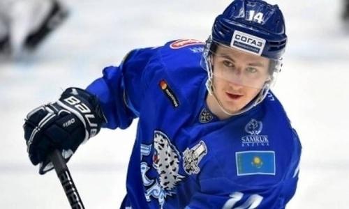 КХЛ отметила новый контракт форварда «Барыса» и рассказала о других трансферах дня