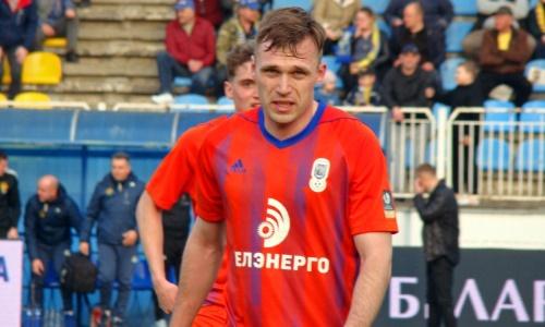 Игрок сборной Казахстана забил гол в европейском чемпионате