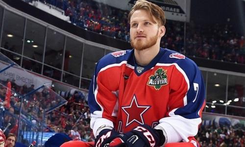Обладатель Кубка Гагарина официально стал одноклубником хоккеиста сборной Казахстана в КХЛ